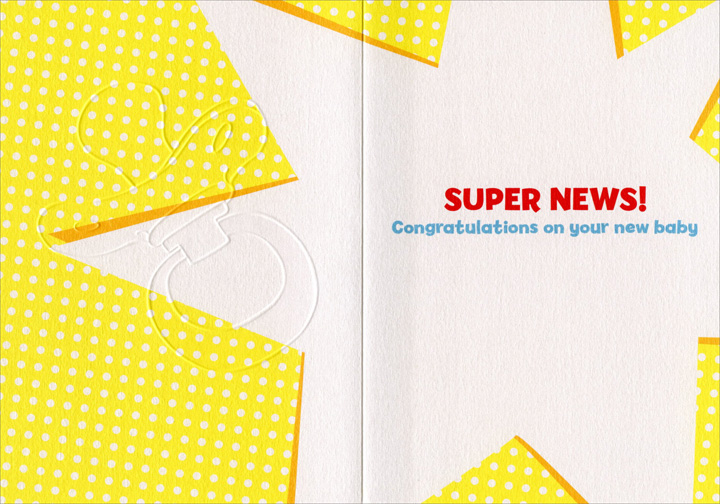 Pacifier (1 card/1 envelope) - New Baby Card  INSIDE: Super news! Congratulations on your new baby