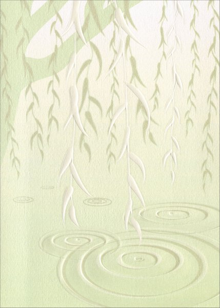 Weeping Willow Branches (1 card/1 envelope) Avanti A*Press Embossed Sympathy Card  INSIDE: It's beautiful how one life touches so many others. With Deepest Sympathy