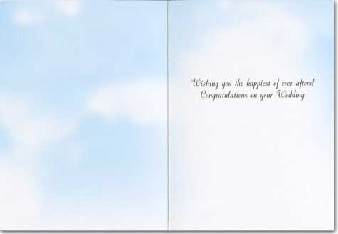 Wedding Couple On Bike (1 card/1 envelope) Avanti Wedding Card  INSIDE: Wishing you the happiest of ever afters! Congratulations on your Wedding