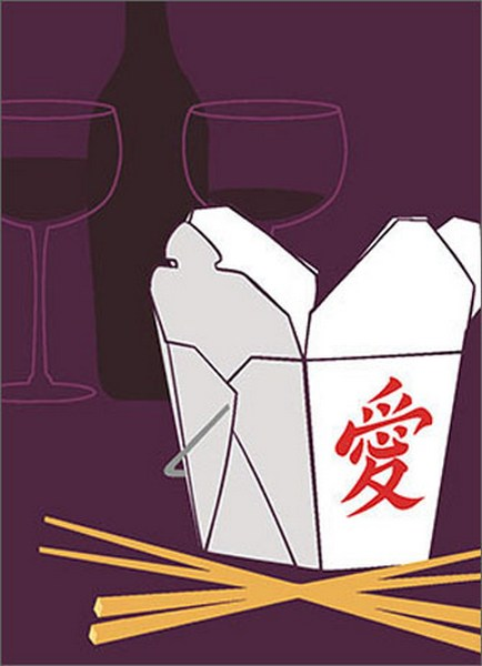 Take-Out Dinner (1 card/1 envelope) - Romantic Card  INSIDE: Staying in with you is the perfect night out!