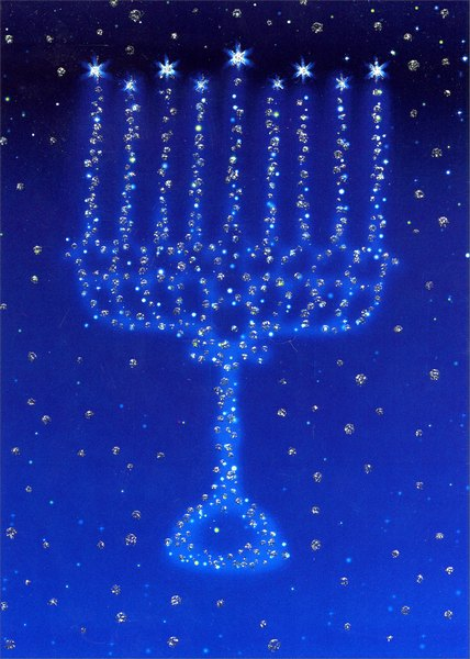 Menorah Stars in Sky (1 card/1 envelope) - Hanukkah Card - FRONT: No Text  INSIDE: Remembering the miracle.  Rejoicing in the moment.  Happy Hanukkah