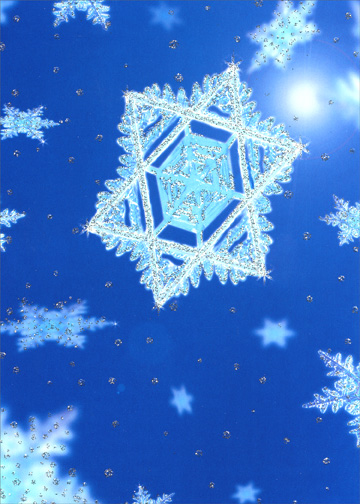 Star of David Snowflake (1 card/1 envelope) - Hanukkah Card - FRONT: No Text  INSIDE: May every moment be a miracle, Happy Hanukkah!