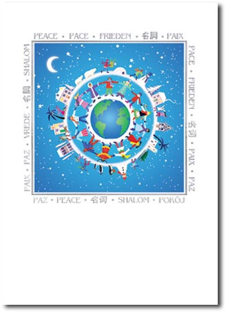 Hands of Peace (25 cards & envelopes) Personalized Boxed Holiday Cards