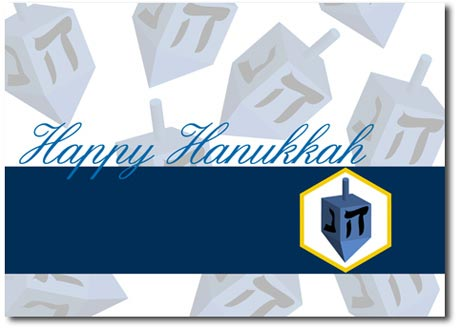 Happy Hanukkah with Dreidel (25 cards & envelopes) Personalized Boxed Hanukkah Cards