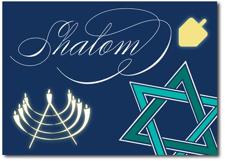 Jewish Symbolism (25 cards & envelopes) Personalized Boxed Hanukkah Cards