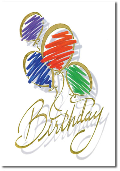 Colorful Balloons (25 cards & envelopes) - Boxed Birthday Cards
