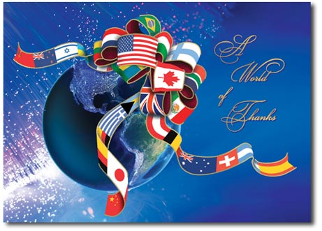 Globe with International Ribbon (25 cards & envelopes) Personalized Business Boxed Holiday Cards