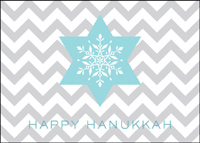 Chevron Wishes (25 cards & envelopes) Custom Imprint Boxed Hanukkah Cards