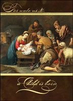 Adoration of the Shepherds (25 cards & envelopes) - Boxed Christmas Cards