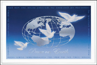 Peace on Earth (25 cards & envelopes) Custom Imprint Business Boxed Holiday Cards