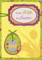 Tag and Hanging Egg: Wife (1 card/1 envelope) Designer Greetings Easter Card