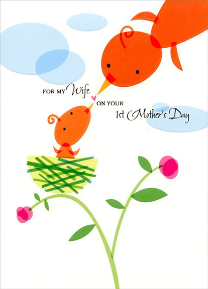 bird feeding baby in nest wife s 1st mother s day card by designer