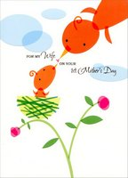 Bird Feeding Baby in Nest: Wife's 1st (1 card/1 envelope) Designer Greetings Mother's Day Card