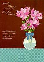 Blue Ribbon on Clear Vase: Mom (1 card/1 envelope) Designer Greetings Mother's Day Card