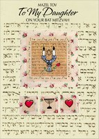 Gold Foil Lettering, Menorah, Candles and Hearts: Daughter (1 card/1 envelope) Designer Greetings Bat Mitzvah Card
