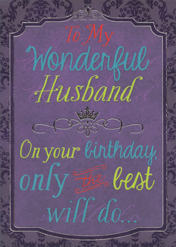 Silver Foil Crown And Trim On Purple Husband Funny Birthday Card By
