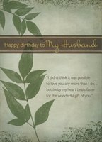 Deep Green Shiny Embossed Vines: Husband (1 card/1 envelope) Designer Greetings Birthday Card