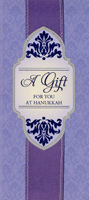 Purple Column: Hanukkah Gift - Package of 8 Christmas Money / Gift Card Holders