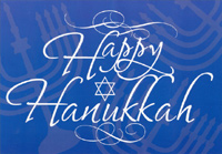 White and Blue Hanukkah (1 card/1 envelope) Designer Greetings Hanukkah Card