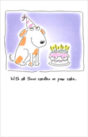 Dog With Birthday Hat and Cake (1 card/1 envelope) - Birthday Card