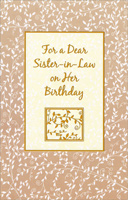 Vines On Earthtone: Sister-In-Law (1 card/1 envelope) - Birthday Card