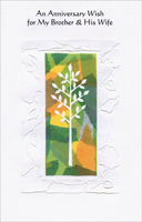 White Tree with Embossed White Border: Brother & Wife (1 card/1 envelope) - Anniversary Card