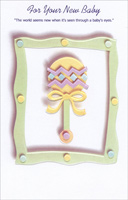 Baby Rattle In Green Frame (1 card/1 envelope) Freedom Greetings New Baby Card