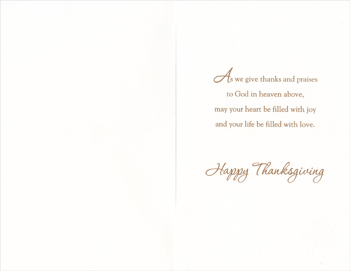 Church & Path (1 card/1 envelope) Religious Thanksgiving Card - FRONT: Blessings at Thanksgiving -- Sing to the Lord with Thanksgiving; sing praise with harp to our God. Psalms 147:7  INSIDE: As we give thanks and praises to God in heaven above, may your heart be filled with joy and your life be filled with love. Happy Thanksgiving