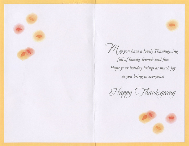 Trees and Path (1 card/1 envelope) Imagine Thanksgiving Card - FRONT: For a Wonderful Niece at Thanksgiving  INSIDE: May you have a lovely Thanksgiving full of family, friends and fun Hope your holiday brings as much joy as you bring to everyone! Happy Thanksgiving