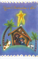 Manger Scene (1 card/1 envelope)  Christmas Card