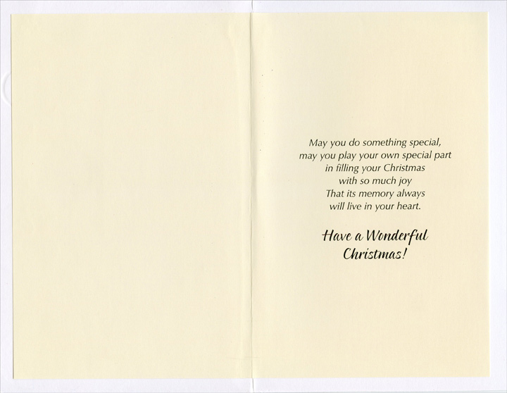 White Embossed Ornament: Brother (1 card/1 envelope) Christmas Card - FRONT: Merry Christmas, Brother  INSIDE: May you do something special, may you play your own special part in filling your Christmas with so much joy That its memory always will live in your heart. Have a Wonderful Christmas!