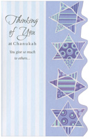 Four Stars with Die Cut Edge: Thinking of You (1 card/1 envelope) - Hannukah Card - FRONT: Thinking of You at Chanukah You give so much to others�  INSIDE: You share with one and all. So at Chanukah, with lights shining and candles burning bright. You'll be the one we think of in blessings every night.  Happy Chanukah