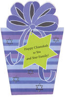 Present with Silver Foil Stars: Your Family (1 card/1 envelope) Freedom Greetings Hannukah Card