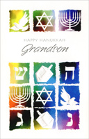 Twelve Embossed Images: Grandson (1 card/1 envelope) Freedom Greetings Hannukah Card