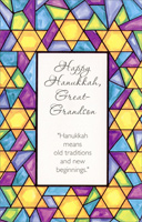 Stained Glass: Great Grandson (1 card/1 envelope) Freedom Greetings Hannukah Card