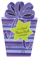 Present with Silver Foil Stars: Aunt & Uncle (1 card/1 envelope) Freedom Greetings Hannukah Card