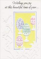 Embossed Pastel Eggs & Lilies (1 card/1 envelope) - Easter Card