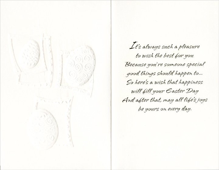 3 Embossed Silver Foil Eggs: Son-in-Law (1 card/1 envelope) Easter Card - FRONT: For a Special Son-in-Law - Easter Wishes  INSIDE: It's always such a pleasure to wish the best for you Because you're someone special good things should happen to� So here's a wish that happiness will fill your Easter Day And after that, may all life's joys be yours on every day.