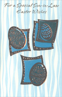 3 Embossed Silver Foil Eggs: Son-in-Law (1 card/1 envelope) - Easter Card - FRONT: For a Special Son-in-Law - Easter Wishes  INSIDE: It's always such a pleasure to wish the best for you Because you're someone special good things should happen to� So here's a wish that happiness will fill your Easter Day And after that, may all life's joys be yours on every day.