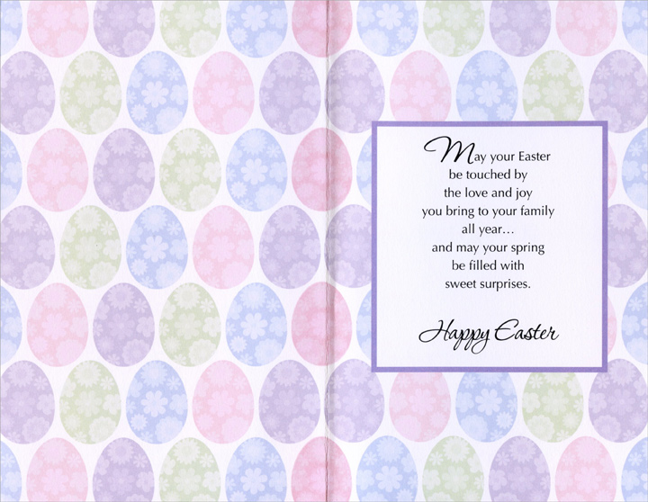 Rows of Eggs with Floral Patterns: Sister (1 card/1 envelope) Easter Card - FRONT: To a Dear Sister  INSIDE: May your Easter be touched by the love and joy you bring to your family all year� and may your spring be filled with sweet surprises. Happy Easter
