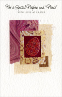 Embossed Egg on Overlapping Panels: Nephew & Wife (1 card/1 envelope) - Easter Card