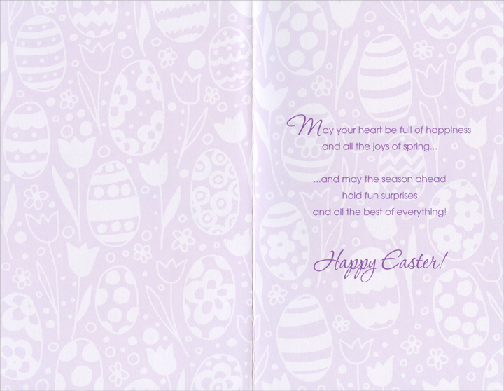 Light Purple Tulips and Eggs: Granddaughter (1 card/1 envelope) Easter Card - FRONT: With Love, Granddaughter, at Easter  INSIDE: May your heart be full of happiness and all the joys of spring… …and may the season ahead hold fun surprises and all the best of everything! Happy Easter!