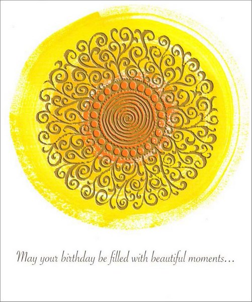 Sun & Swirls (1 card/1 envelope) - Birthday Card - FRONT: May your birthday be filled with beautiful moments�  INSIDE: �and day after day, may life bring you all the joys your heart desires. Happy Birthday