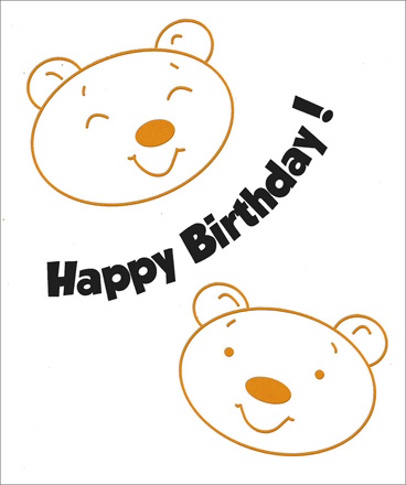 Bear Foil Birthday (1 card/1 envelope) Freedom Greetings Kid's Birthday Card - FRONT: Happy Birthday!  INSIDE: Hope Your Day is Full of Smiles!