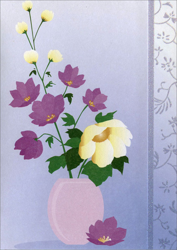 Purple And Yellow Flowers In Pink Vase (1 card/1 envelope) Freedom Greetings Blank Card