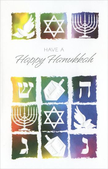 Twelve Embossed Images (1 card/1 envelope) Freedom Greetings Hannukah Card - FRONT: Have a Happy Hanukkah  INSIDE: It's time for spinning dreidels and lighting candles every night. Have a very Happy Hanukkah May each day be full of light!