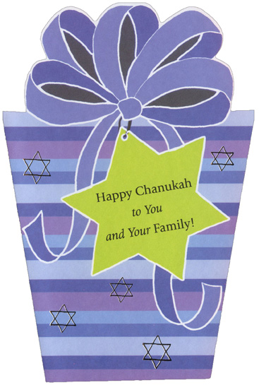 Present with Silver Foil Stars: Your Family (1 card/1 envelope) Freedom Greetings Hannukah Card - FRONT: Happy Chanukah to You and Your Family!  INSIDE: Chanukah's coming, let's break out the fun. Let's fry up some latkes, let's eat every one!  Hope your holiday is filled with delights and lit by the magic of eight special nights!  Happy Chanukah