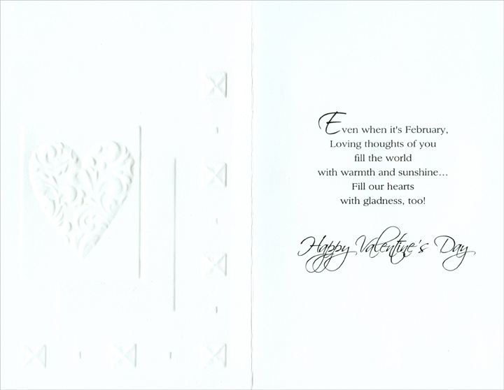 Geometric Shapes: Grandson (1 card/1 envelope) - Valentine's Day Card - FRONT: Thinking of you Grandson on Valentine's Day  INSIDE: Even when it's February, Loving thoughts of you fill the world with warmth and sunshine� Fill our hearts with gladness, too! Happy Valentine's Day