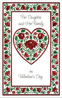 Red Foil Flowers in Heart: Daughter (1 card/1 envelope) - Valentine's Day Card