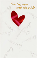 White Embossed Shooting Hearts: Nephew (1 card/1 envelope) - Valentine's Day Card